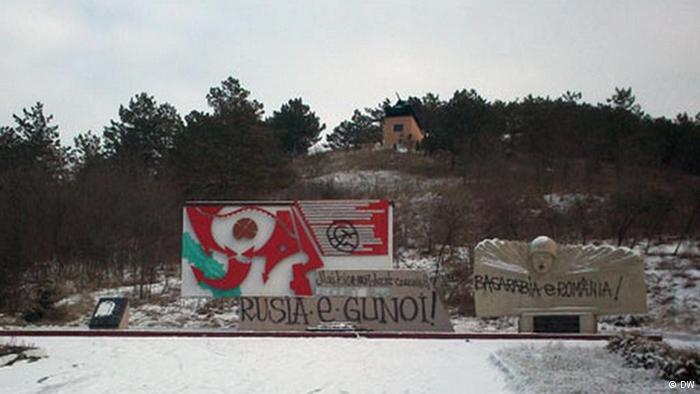 Молдавия: Чтобы стать гражданами ЕС, надо демонтировать памятники советским солдатам. 297059.jpeg