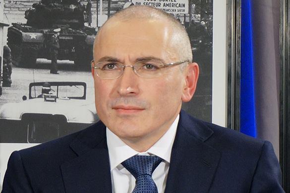 Ходорковский объявлен в розыск