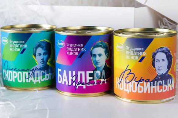 В Черниговской области выпустили сгущенку в честь жен Бандеры и Шухевича.