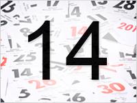 Листок календаря, 14