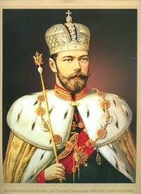 Царские реликвии вернулись в Россию