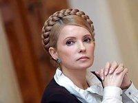 Тимошенко могут снова взять под арест. 237065.jpeg