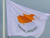 СМИ: открытие кипрских банков отложено до четверга. 282065.jpeg