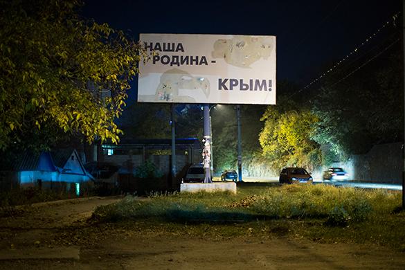 Эксперт: Заявление Медведчука о российском Крыму взбунтует Украи