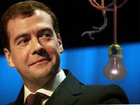 Медведев решил