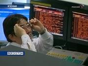 Биржа в Токио открылась ростом индексов