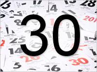 Листок календаря, 30