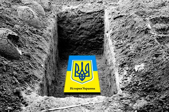 Украина сама роет себе яму. ЭКСПЕРТ