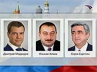 В Москве обсудят урегулирование нагорно-карабахского конфликта