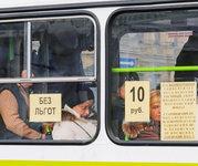 По столице начнут курсировать автобусы-экспрессы. bus