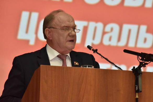 Зюганов рассказал обистоках европейской ненависти к Российской Федерации