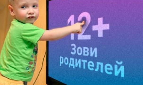 В России могут отменить возрастные маркировки на фильмы. В России могут отменить возрастные маркировки