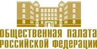 Владислав Гриб: огорчен и удивлен заявлением Памфиловой в адрес