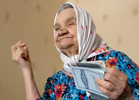 В правительстве идут споры по поводу накопительной пенсии. пенсия, пенсионер, старушка, старость