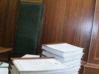 Похитители миллиарда из Пенсионного фонда получили сроки. sud