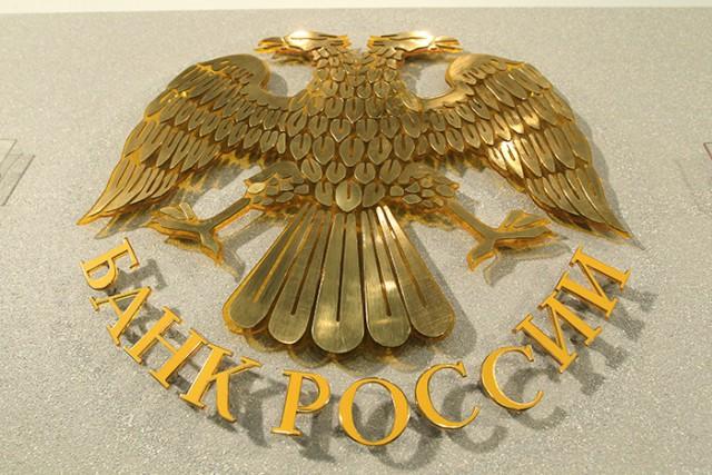 Курс рубля становится плавающим. 302074.jpeg