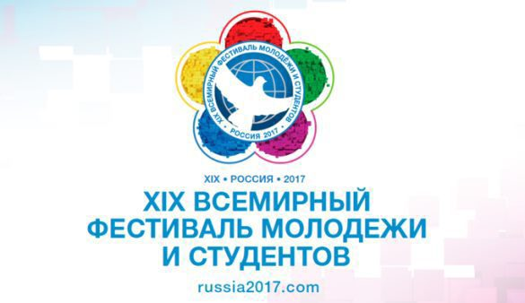 Всемирно известный мотиватор Ник Вуйчич выступит на фестивале молодежи и студентов в Сочи. 376075.jpeg
