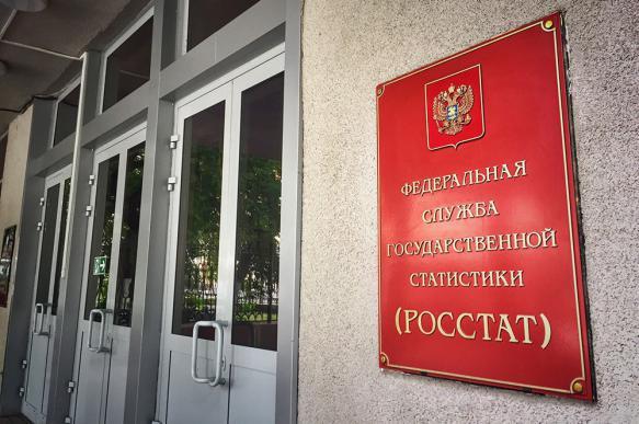 Росстат: почти половина бедных россиян чувствуют себя одинокими. 401075.jpeg