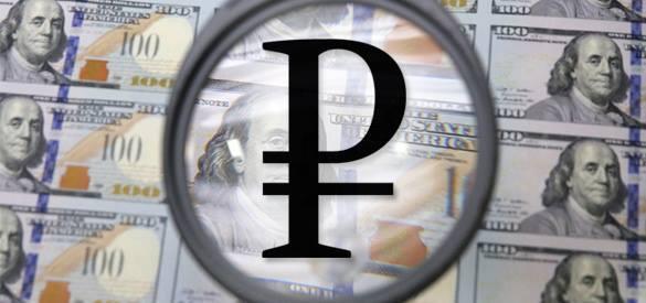 Советник Рейгана: Если играть по-честному, обвалиться должен был доллар, а не рубль. 307076.jpeg