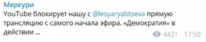 США используют YouTube для попыток устроить госпереворот в России. 404076.png