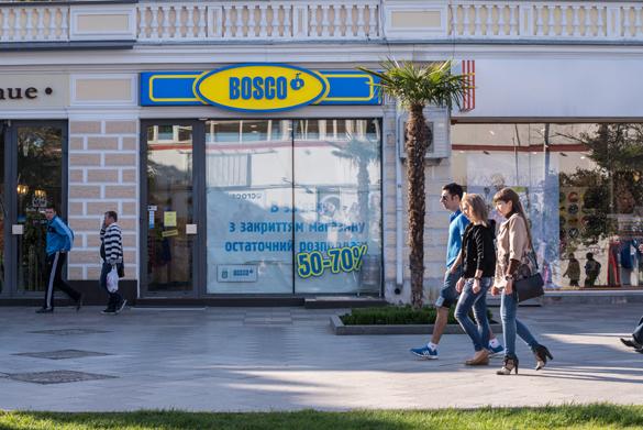 Крым ожидает большая притирка. Крым: типичные болезни роста интеграции