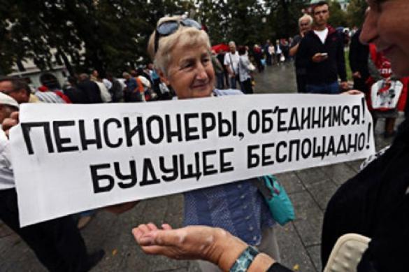 Хочешь получать российскую пенсию? Поезжай в Израиль. 388078.jpeg