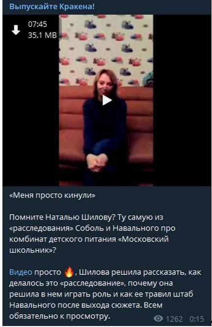Фейк Навального и Соболь о «Конкорде» Пригожина разоблачен. 402079.jpeg