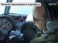 Поиски жертв авиакатастрофы лайнера А-330 не принесли новых