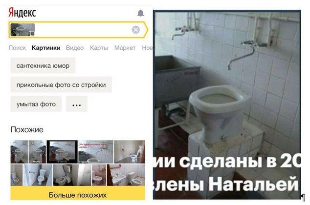 Фейк Навального и Соболь о «Конкорде» Пригожина разоблачен. 402081.jpeg