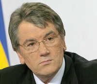 Ющенко все-таки решил поддержать