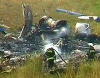 Два человека выжили при крушении самолета в США