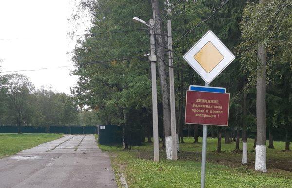 Приоритеты России: Заключенных власти любят больше, чем студентов и пенсионеров. 404082.jpeg