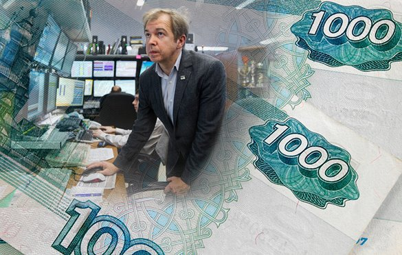 Центробанк оставит на рынке страхования только профессионалов - эксперт.