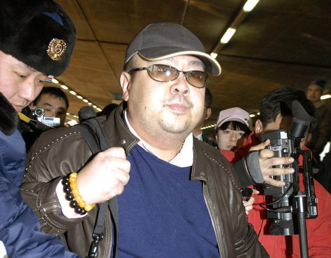 Подозреваемая вубийстве Ким Чен Нама получила заего смерть $90