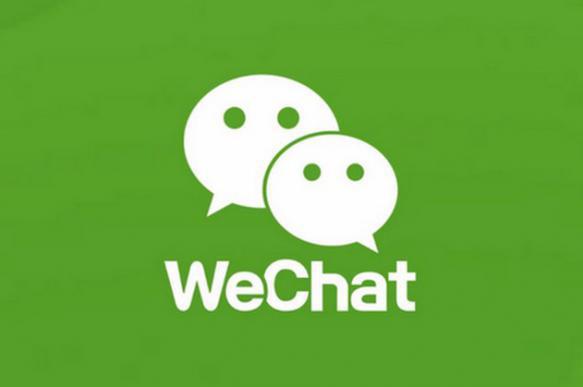 WeChat блокирует ведущие каналы о криптовалютах. 391083.jpeg