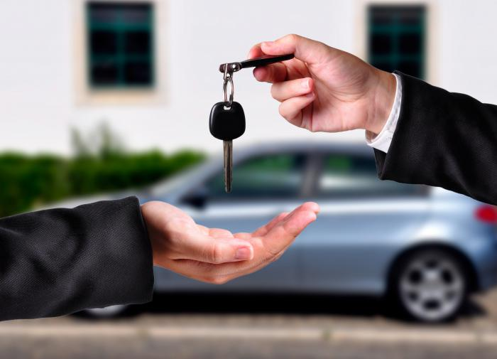 продажа авто, автомобиль