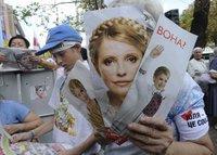Подсудимая Тимошенко пришла в суд с новой прической. timoshenko