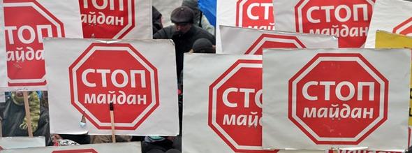 Россияне формируют антимайданные дружины. 297088.png