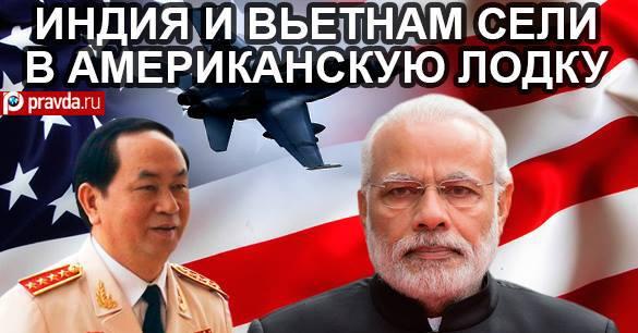 Россия не заметила потери Индии и Вьетнама