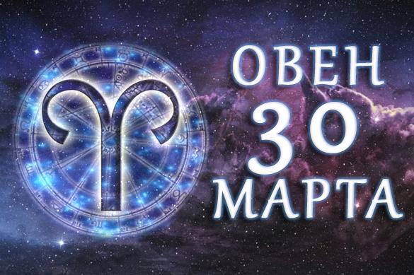 Астролог: рожденные 30.03 - победители. 385089.jpeg