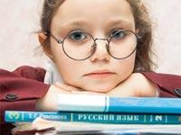 Назван максимальный вес школьных учебников