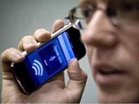 Мобильник подзаряжается от… голоса