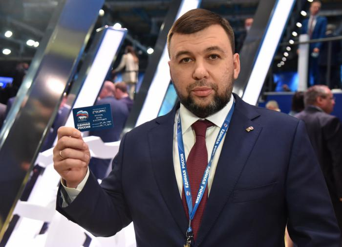 Милиция задержала 46 пьяных футбольных фанатов в Москве