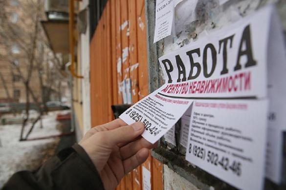 Безработица в России вышла на рекордные 15 процентов. 395091.jpeg