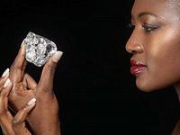 Гигантский бриллиант уйдет с молотка за 5 млн долларов
