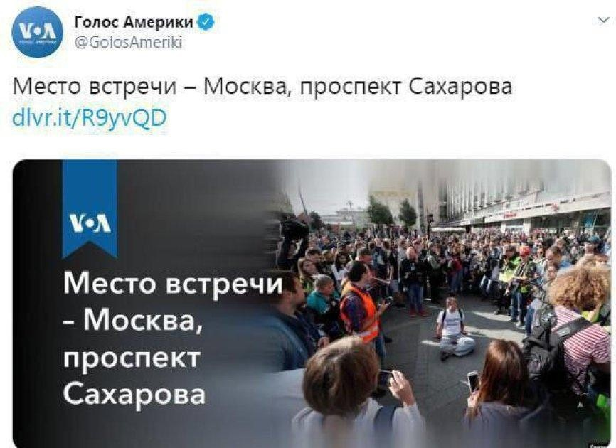 Проплаченные Западом СМИ пропагандировали московский митинг 10 августа. 404092.jpeg
