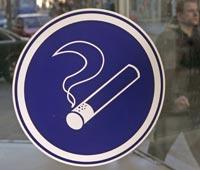 За курение в подъездах и на лестницах - узаконенная кара