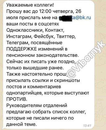 Пенсионный раскол: из партии Кремля побежали лидеры. 390093.jpeg