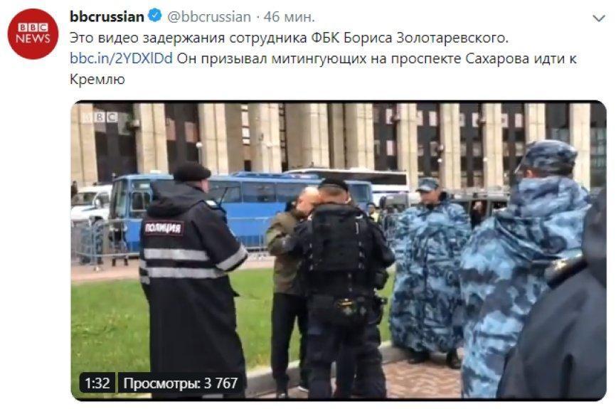 Проплаченные Западом СМИ пропагандировали московский митинг 10 августа. 404093.jpeg