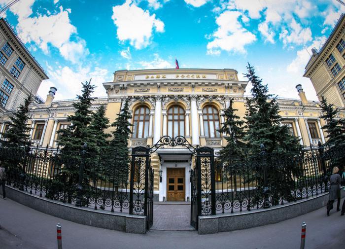 Новый президент обойдется Украине в 1,5 млрд долларов